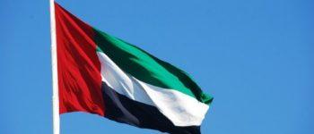 ادعای امارات علیه کشور عزیزمان ایران در رابطه با حملات انصارالله به نفتکشهای سعودی